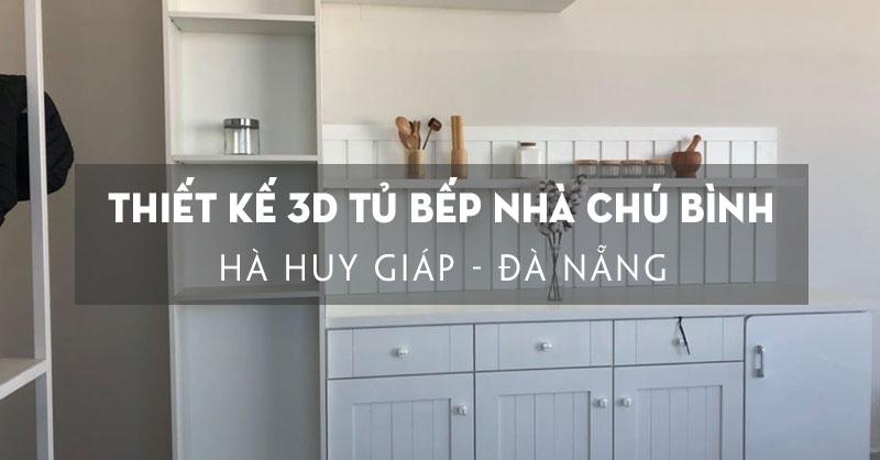 thiet-ke-3d-noi-that-nha-chu-binh-ha-huy-giap