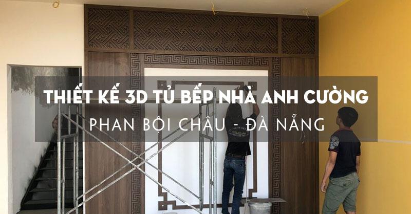 lap-rap-noi-that-tai-nha-anh-cuong-phan-boi-chau